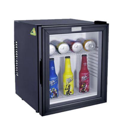 Tủ mát - Minibar thương hiệu Homesun