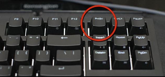 Chụp lại ảnh màn hình máy tính bằng phím PrtScn